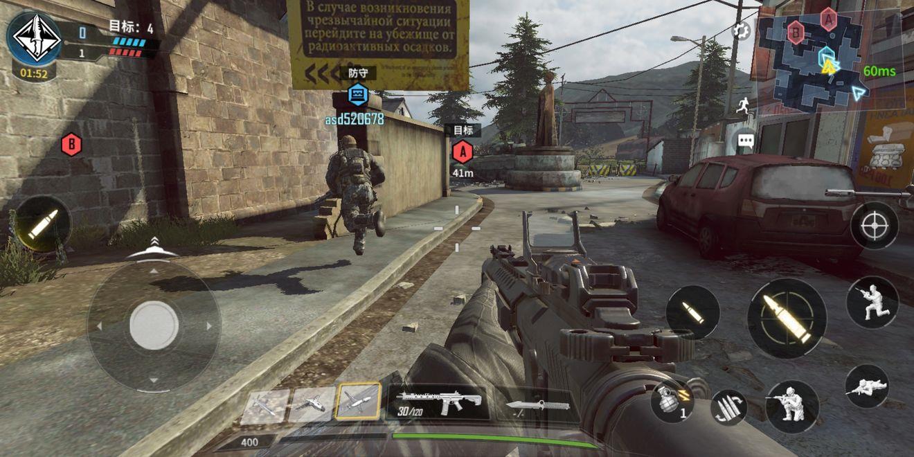 Call of Duty Mobile 1.0.6 Самый Новый!