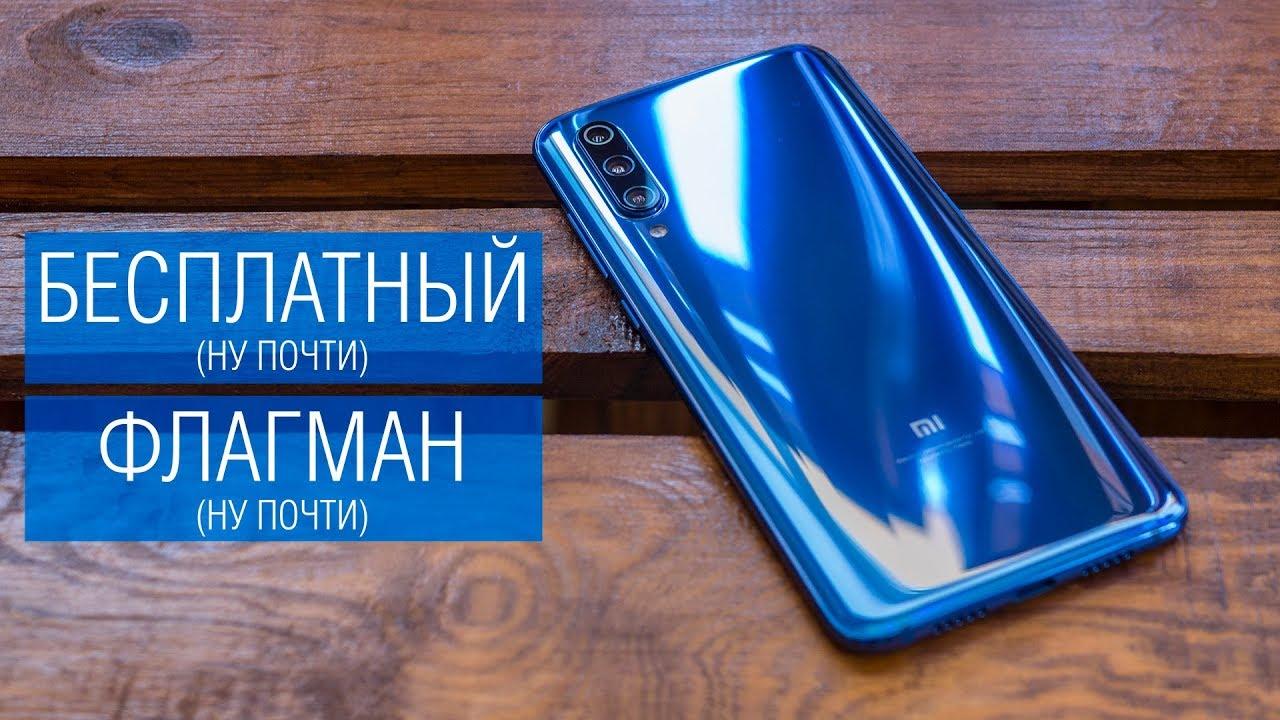 Обзор Xiaomi Mi 9 - самый дешевый смартфон на Snapdragon 855. Нагрев, батарея, камера и т.д.
