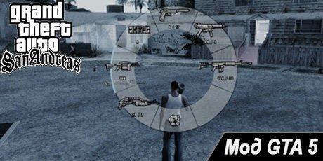 GTA 5 mod for GTA SA