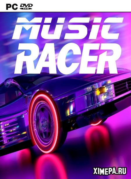 Music Racer (2018|Рус|PC)